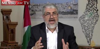 Khaled Mashaal. Foto Screenshot MEMRI