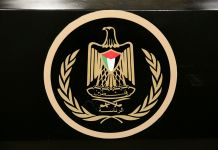 Wappen der Palästinensischen Autonomiebehörde. Foto Yehonatan Valtser/TPS