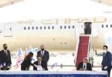 Erste offizielle Delegation der Vereinigten Arabischen Emirate besucht Israel. Foto Amos Ben-Gershom/GPO