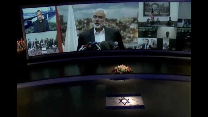 Foto Screenshot PressTV