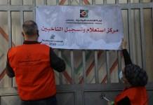 Eröffnung eines Wählerinformations- und -registrierungszentrums in Gaza-Stadt, im Vorfeld der anstehenden Wahlen. Gaza, 10. Februar 2021. Foto Majdi Fathi/TPS