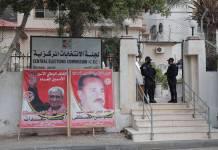 Vertreter der Volksfront für die Befreiung Palästinas (PFLP) beim Einreichen der PFLP-Liste für die kommenden Parlamentswahlen. Gaza 30. März 2021. Foto IMAGO / ZUMA Wire