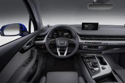 q7 interior 2