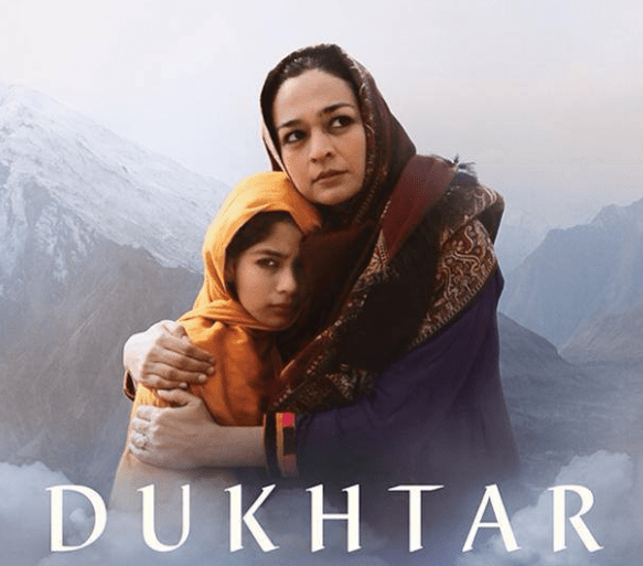 Dukhtar: Silk Screen 2015 Review