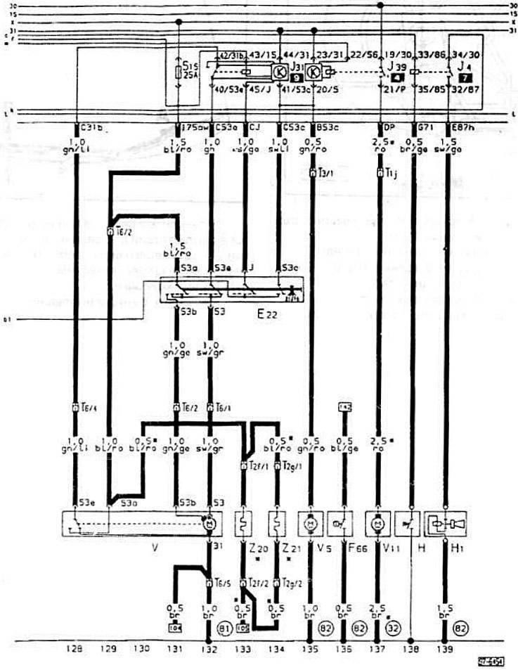 Система стеклоомывателя и стеклоочистителя, система