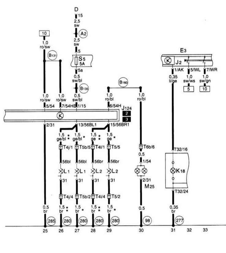 Прицеп (Ауди А3 Typ 8L, 1996-2003, Электрические схемы)