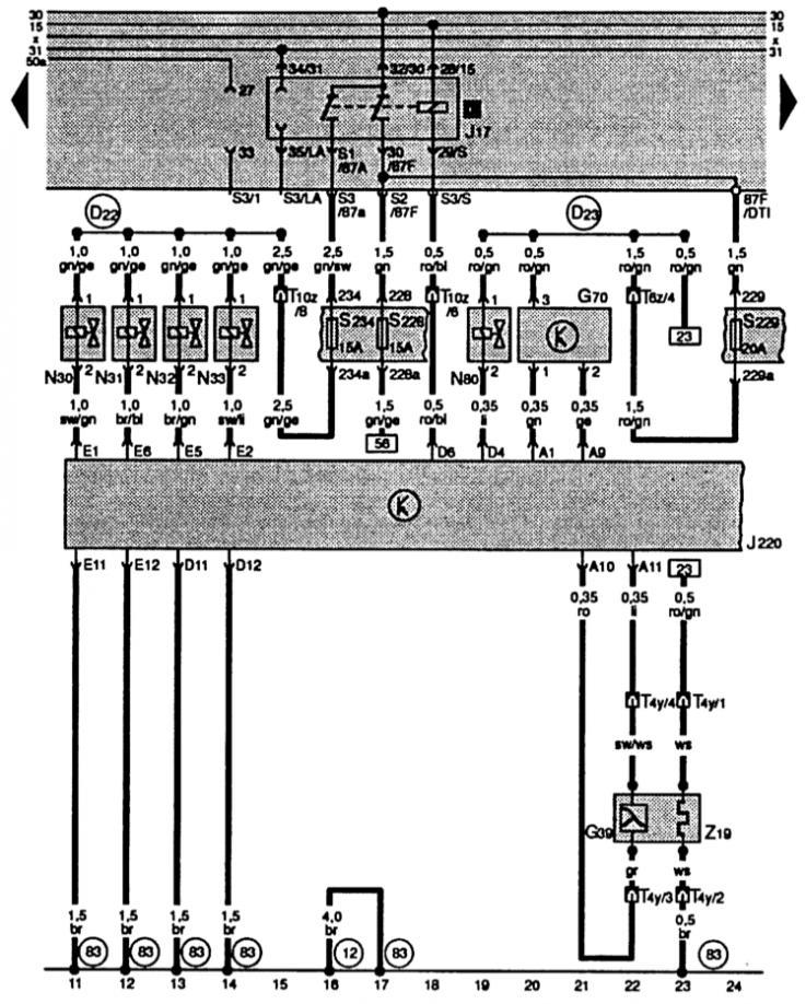 Четырехцилиндровый двигатель с рабочим объемом 1,6 л и
