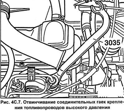 Устройство подогрева топлива (Ауди А6 С5, 1997-2004