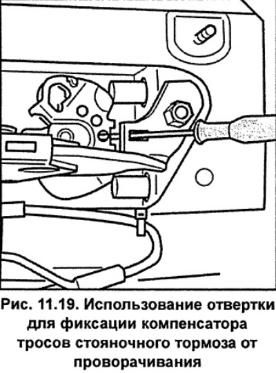 Регулировка стояночного тормоза (Ауди А6 С5, 1997-2004