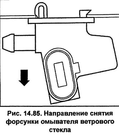 Форсунка омывателя ветрового стекла (Ауди А6 С5, 1997-2004