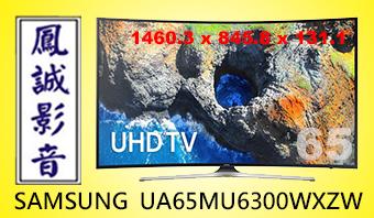 鳳誠音響日本進口LCD液晶電視專區