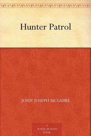 Hunter Patrol Audiobook