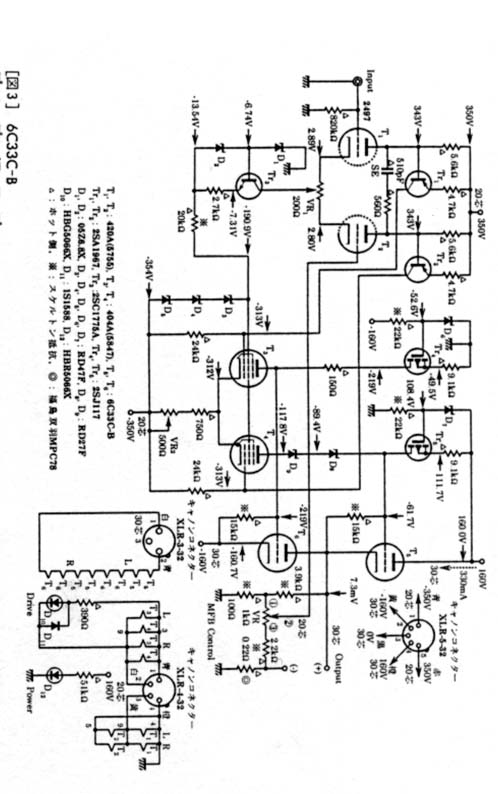 100 Watt Tube Schematic, 100, Get Free Image About Wiring