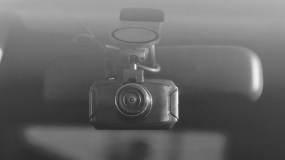 Dashcam View From Outside Vehicle