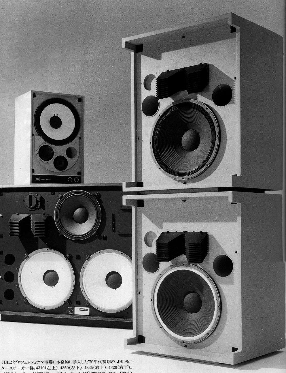 medium resolution of 1970 s jbl monitor lineup clockwise from top left 4310 4325 4320 and
