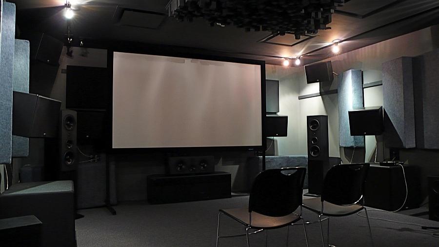 Audyssey DSX 102 Surround Sound Overview Audioholics