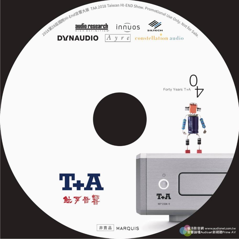 鈦孚音響取得T+A臺灣總代理權,提供完整銷售及技術服務-普洛影音網