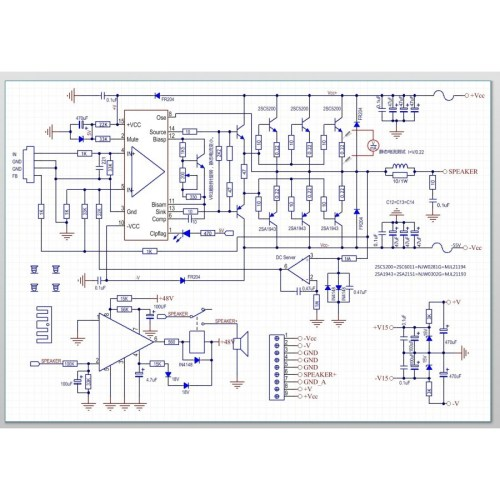 small resolution of  lme49810 2sc5200 amplifier board 300w 8 ohm mono 1 unit