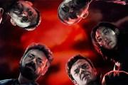 'The Boys' – estreno 26 de julio Amazon Prime Video