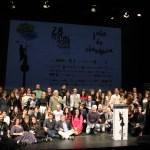 'El cuarto reino', de Adán Aliaga y Álex Lora, triunfa en la 28º edición del Festival de Cine de Madrid