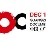 Guangzhou International Documentary Film Festival 2020 busca largos y cortos españoles