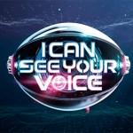Atresmedia adaptará el formato coreano 'I Can See Your Voice' de la mano de Warner