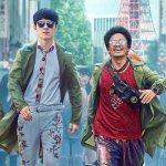 China vive un fin de semana de récord en los cines con el estreno de 'Detective Chinatown 3'