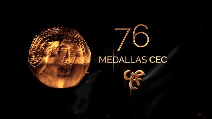 Medallas CEC 2021