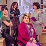 """'Paquita Salas' realizará un casting en busca de la """"nueva estrella 360"""""""