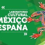 Se celebra en Madrid una jornada sobre la legislación mexicana de producción cinematográfica