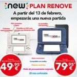 Plan Renove para consolas New Nintendo 3DS y New Nintendo 3DS XL