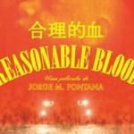 Aquí y Allí Films busca coproductor en Cannes para su proyecto 'Sangre Razonable'