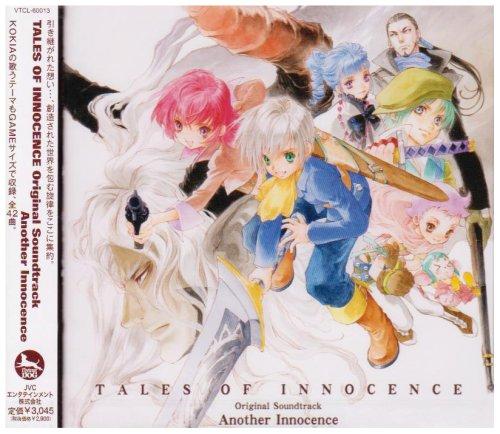 TalesOfInnocence-ST