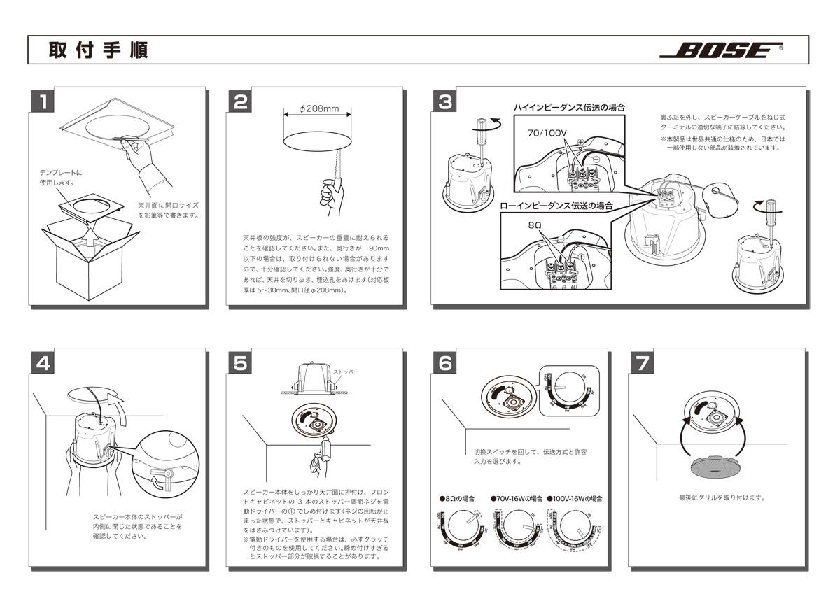 Bose Ds 16f Bocina Para Plafon 6 5 Por Pieza
