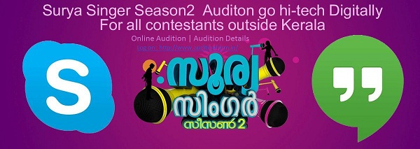 Surya Singer season 2 Online