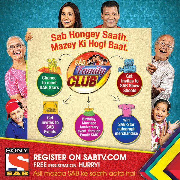 SAB TV Auditions SAB Family Club Contest 2015 Online Auditions Form