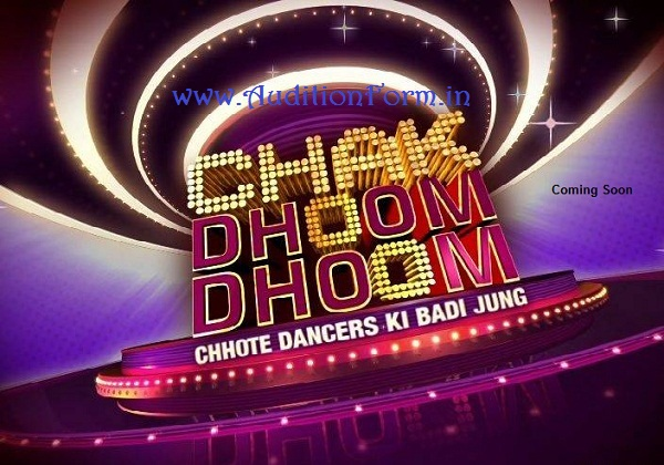 Chak Dhoom Dhoom 2019 Auditions Date, Venue and Registration Form
