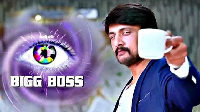 Bigg Boss Kannada 2016 Season 4 Contestants, Wiki, Photo, Promo.jpg