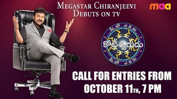meelo-evaru-koteeswarudu-season-4-auditions-questions-registration