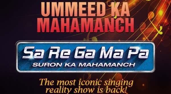 Zee TV Sa Re Ga Ma Pa 2017 Audition & Registration Form