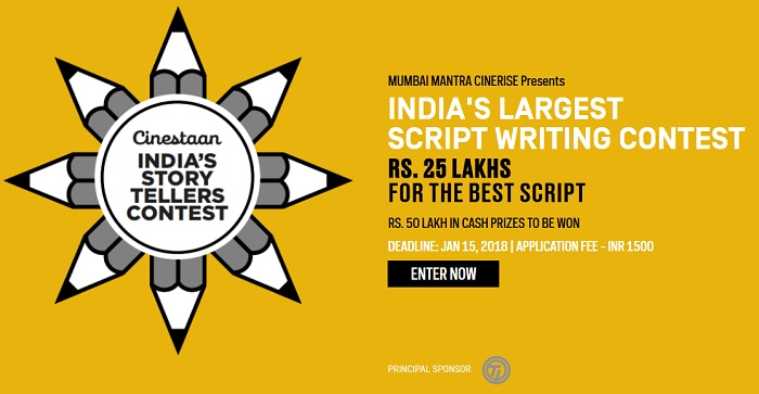 story tellers script contest 2017 Registration