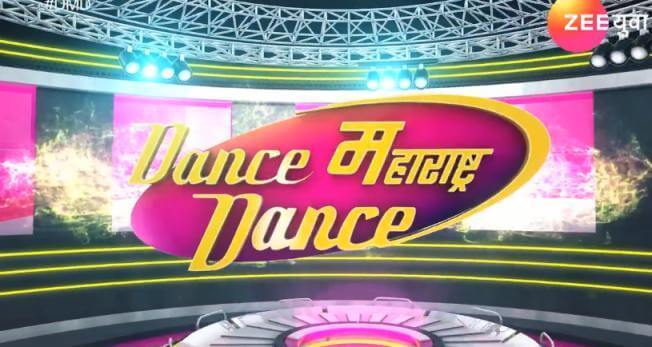 Dance Maharashtra Dance 2018 Judges