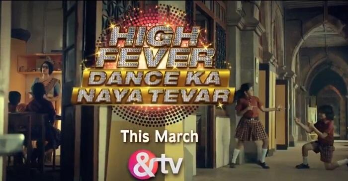 High Fever Dance Ka Naya Tevar Judges