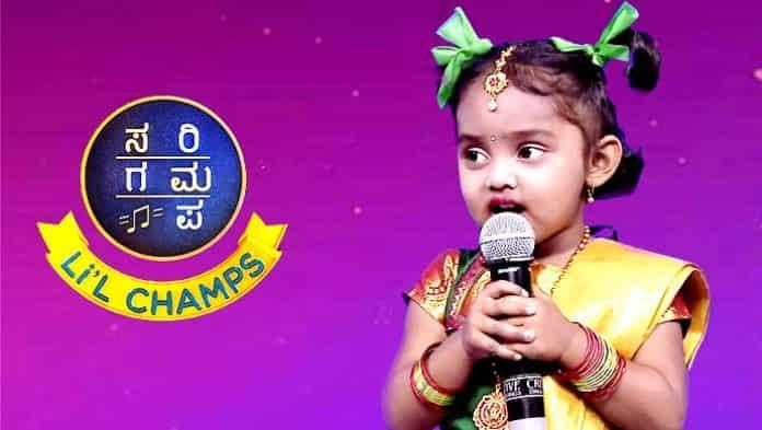 Zee Kannada Sa Re Ga Ma Pa Li'l Champs Season 17 Auditions 2019-20