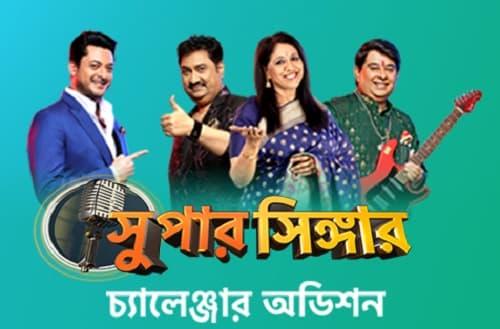 Super Singer Challenger Auditions 2020 and Registration on Star Jalsha