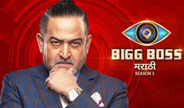 Bigg Boss Marathi Season 3 Auditions 2020 and Registration Form on Voot
