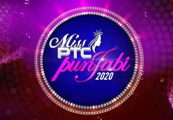 Miss PTC Punjabi 2020 Auditions Date, Venue and Registration Form