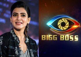 Bigg Boss Telugu Season 4 Host Name Confirmed by Makers, Start Date