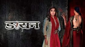 Daayan season 2 Cast, Start Date, Schedule, Story, AND &TV Show