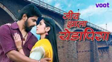 Colors Marathi New Episodes Start Date, Check Schedule 2020 & Timing